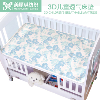 3d mesh breathable baby pad