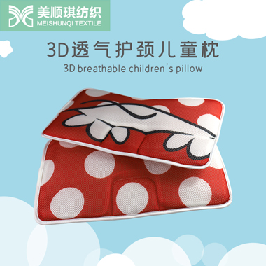 Children's pillow with red sandwich mesh fabric