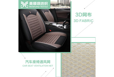 Is the Sandwich Fabric car seat cover good or bad?