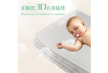 Do you know the features of 3d Mesh Fabric Mattress?