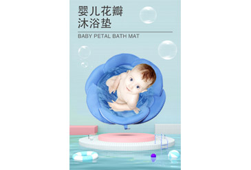 Our company's Baby Petal Bath Mats are selling on Amazon.
