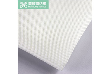 What are the Main Causes Of Color Stains In Mesh Fabric Dyeing?