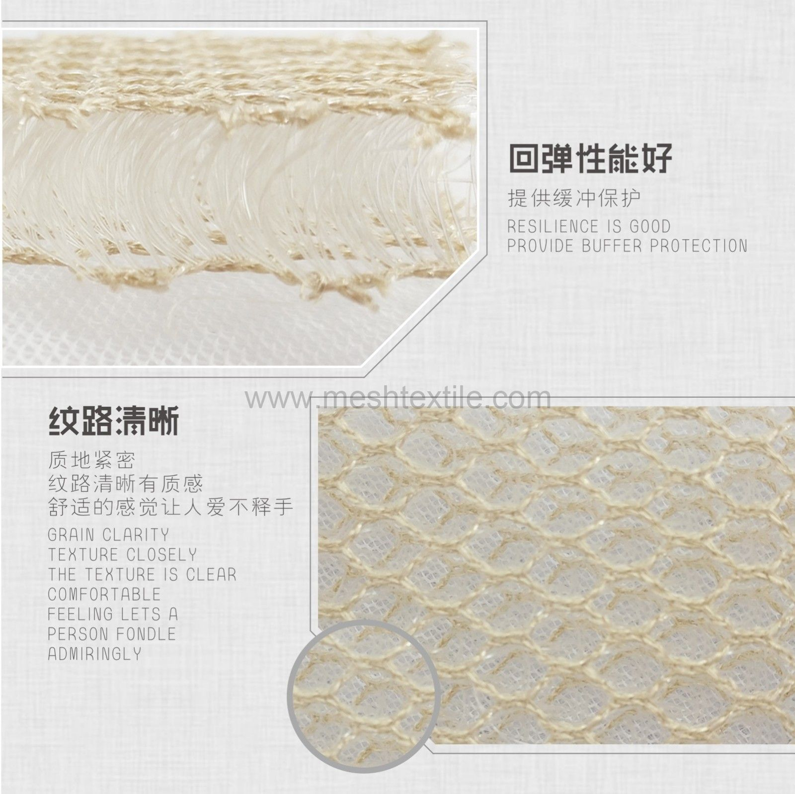 Air purification filter and humidifier filter material