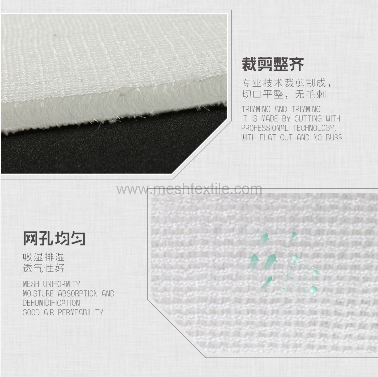 3d spacer mesh for Reduce artificial lawn vibration